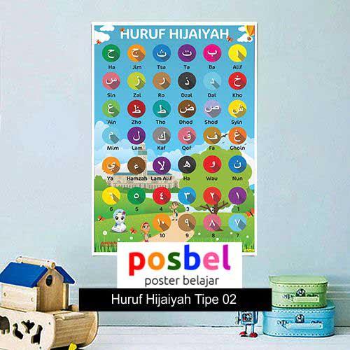 Hijaiyah tipe 2 poster belajar mainan anak edukatif edukasi bahasa inggris alat peraga