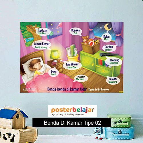 Benda di Kamar Tipe 2 poster belajar mainan anak edukatif edukasi bahasa inggris alat peraga