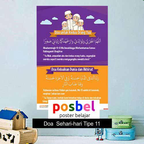 Doa Tipe 11 poster belajar mainan anak edukatif edukasi bahasa inggris alat peraga 92