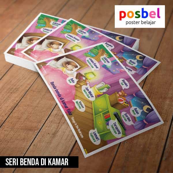 seri benda di kamar posbel poster belajar mainan edukasi edukatif alat peraga pendidikan anak