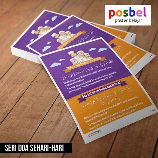 seri doa sehari-hari posbel poster belajar mainan edukasi edukatif alat peraga pendidikan anak