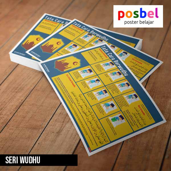 seri wudhu posbel poster belajar mainan edukasi edukatif alat peraga pendidikan anak