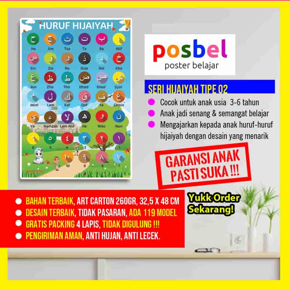 hijaiyah 02 portrait POSBEL poster belajar mainan edukasi edukatif dinding pendidikan anak laki laki perempuan PAUD TK SD-min
