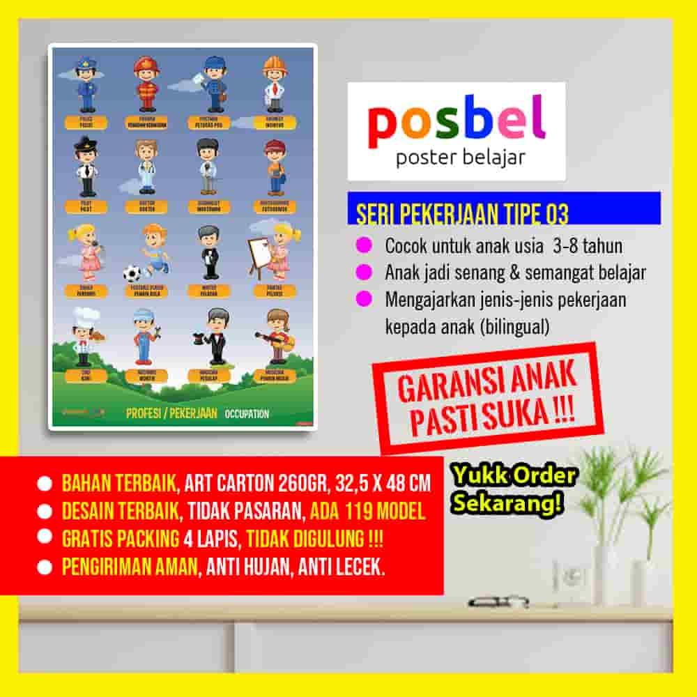 pekerjaan 3 portrait POSBEL poster belajar mainan edukasi edukatif dinding pendidikan anak laki laki perempuan PAUD TK SD-min
